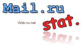 Статистика запросов Mail.ru