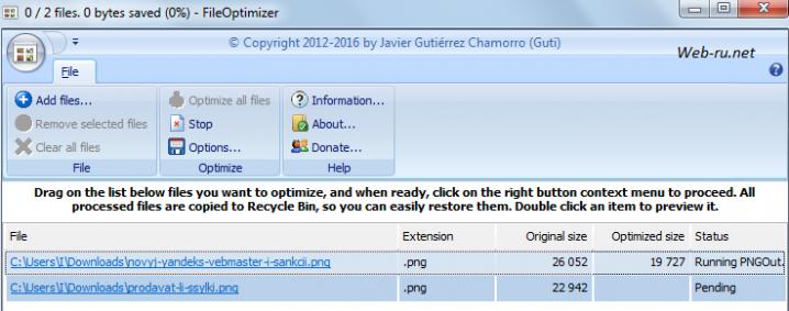сжатие картинок для сайта - File Optimizer