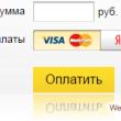 Как на сайте сделать приём платежей на Яндекс.Деньги — 2 простых способа