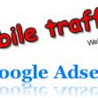 Монетизация мобильного трафика на сайте – оплата за клики в Google Adsense