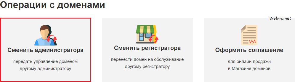 Как установить код сапе на хостинг reg.ru диплом создание сайтов