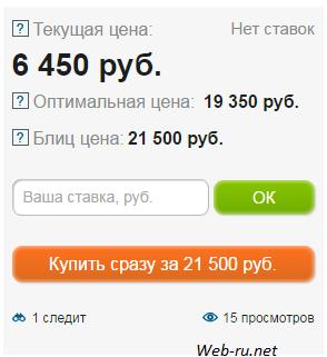 Telderi - цены для покупателя