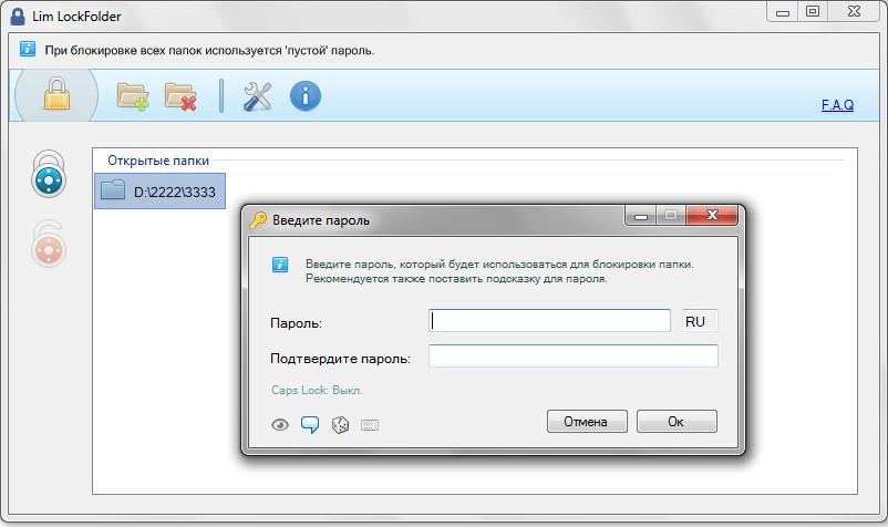 Установка пароля на папку при помощи Lim LockFolder
