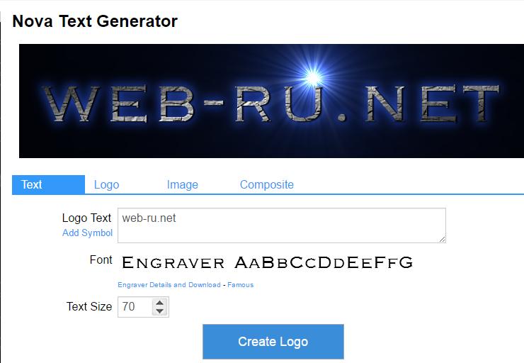 Создание логотипов в cooltext