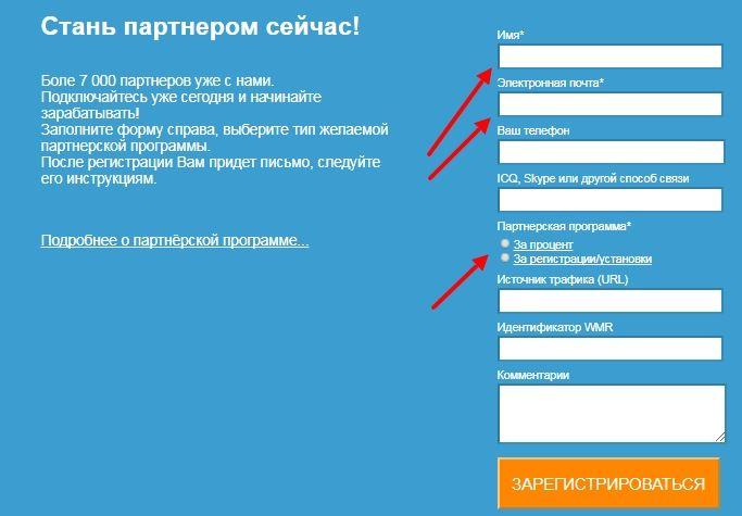 регистрация в LiveGames