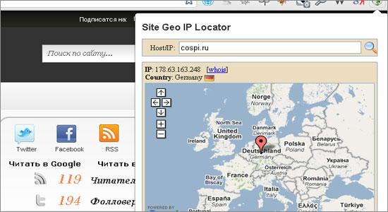 расширение для хрома Site Geo IP Location
