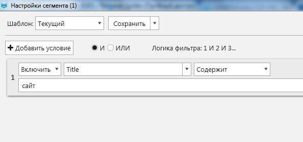 Применение фильтра к сканированию