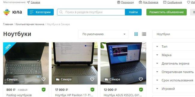Сайт для продажи ноутбуков